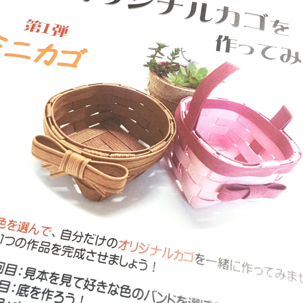 f:id:tender-higashikoyodai:20200728114007j:image
