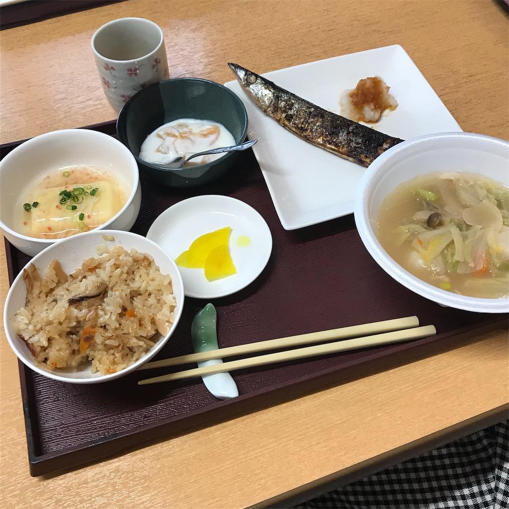 f:id:tender-higashikoyodai:20201027135808j:image