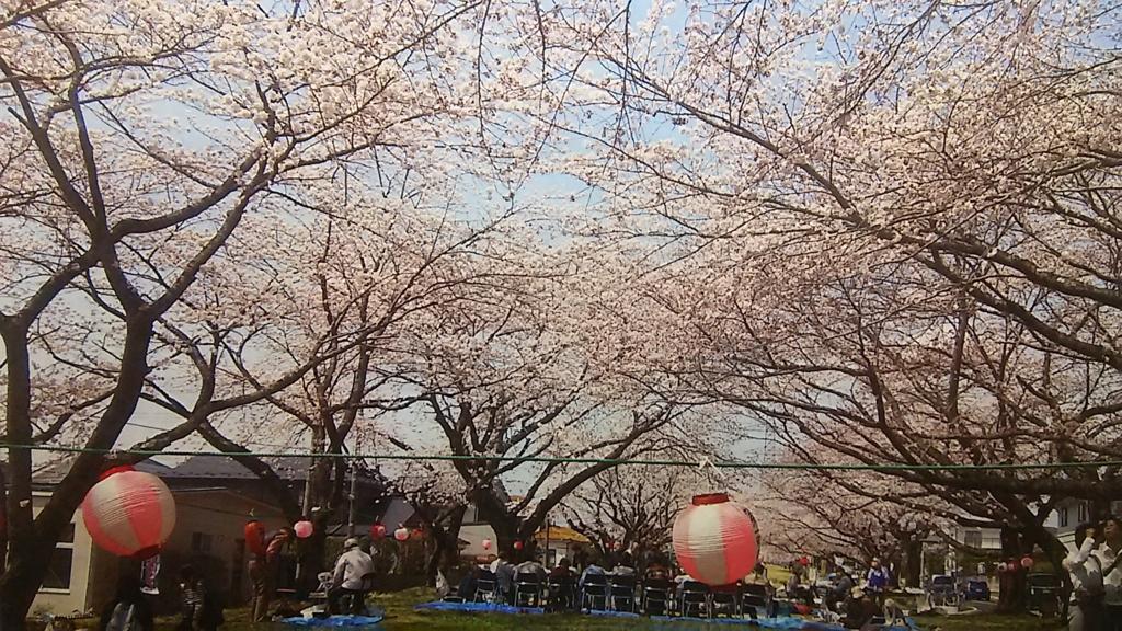 f:id:tender-tubamesawahigashi:20170418230552j:plain