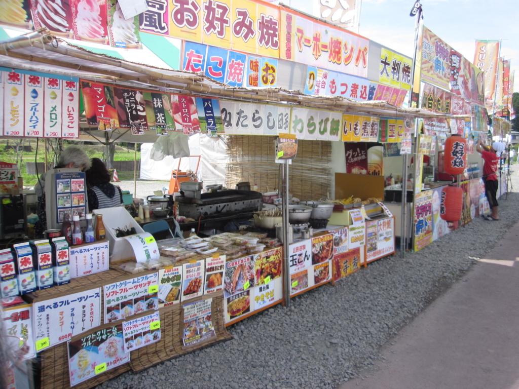 f:id:tender-tubamesawahigashi:20170624232203j:plain