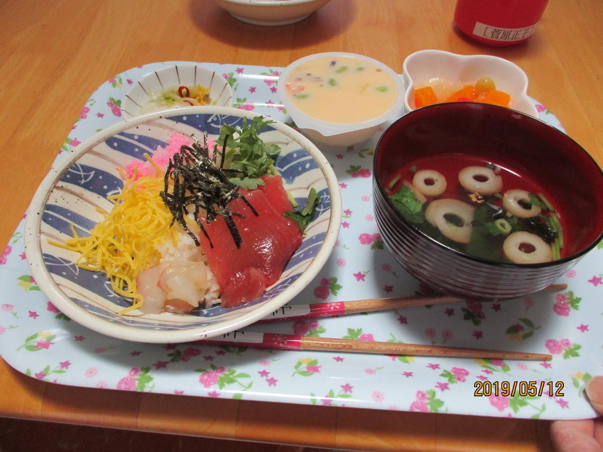 f:id:tender-tubamesawahigashi:20190611160334j:plain