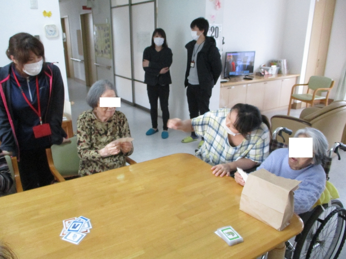 f:id:tender-tubamesawahigashi:20200221232104j:plain