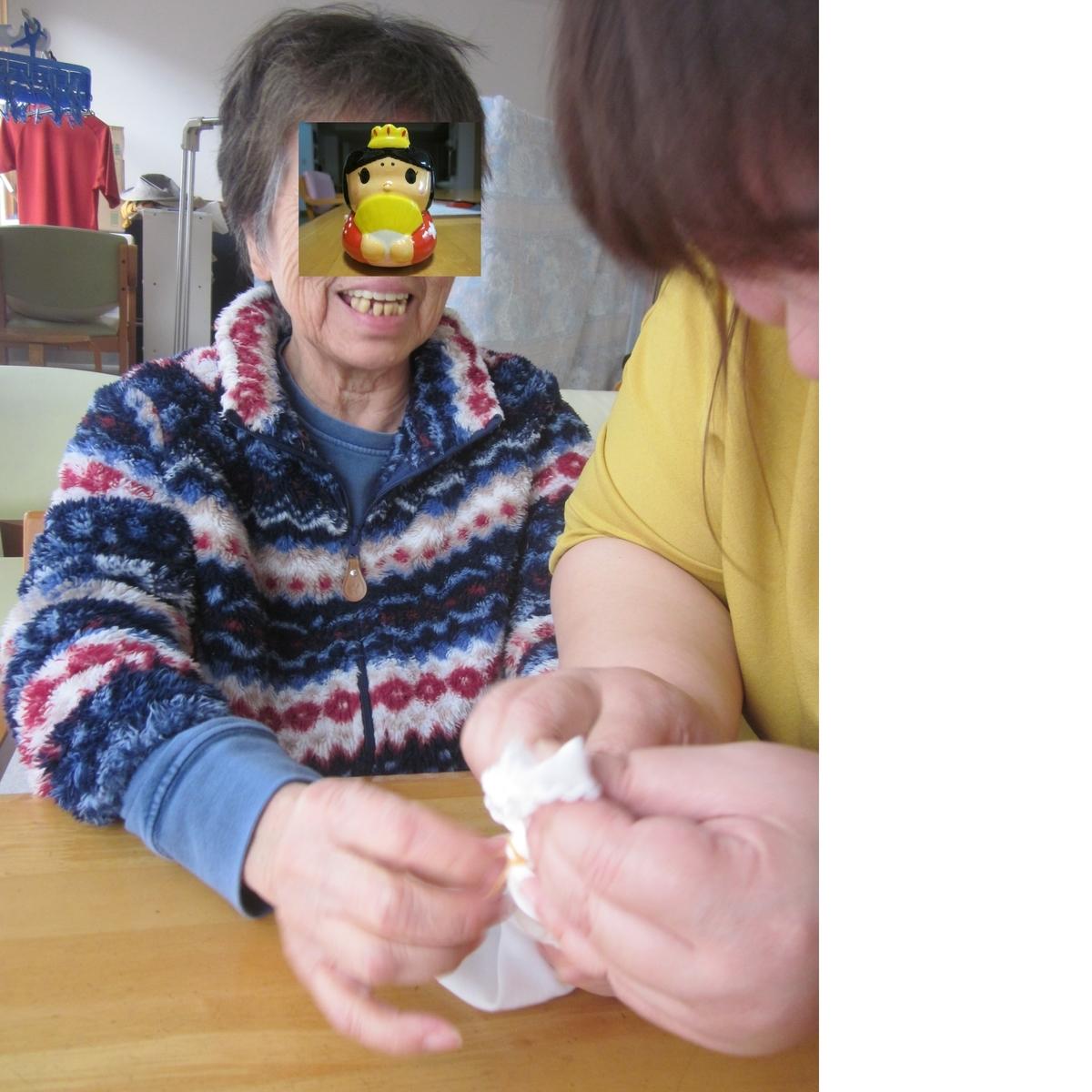 f:id:tender-tubamesawahigashi:20200313150208j:plain