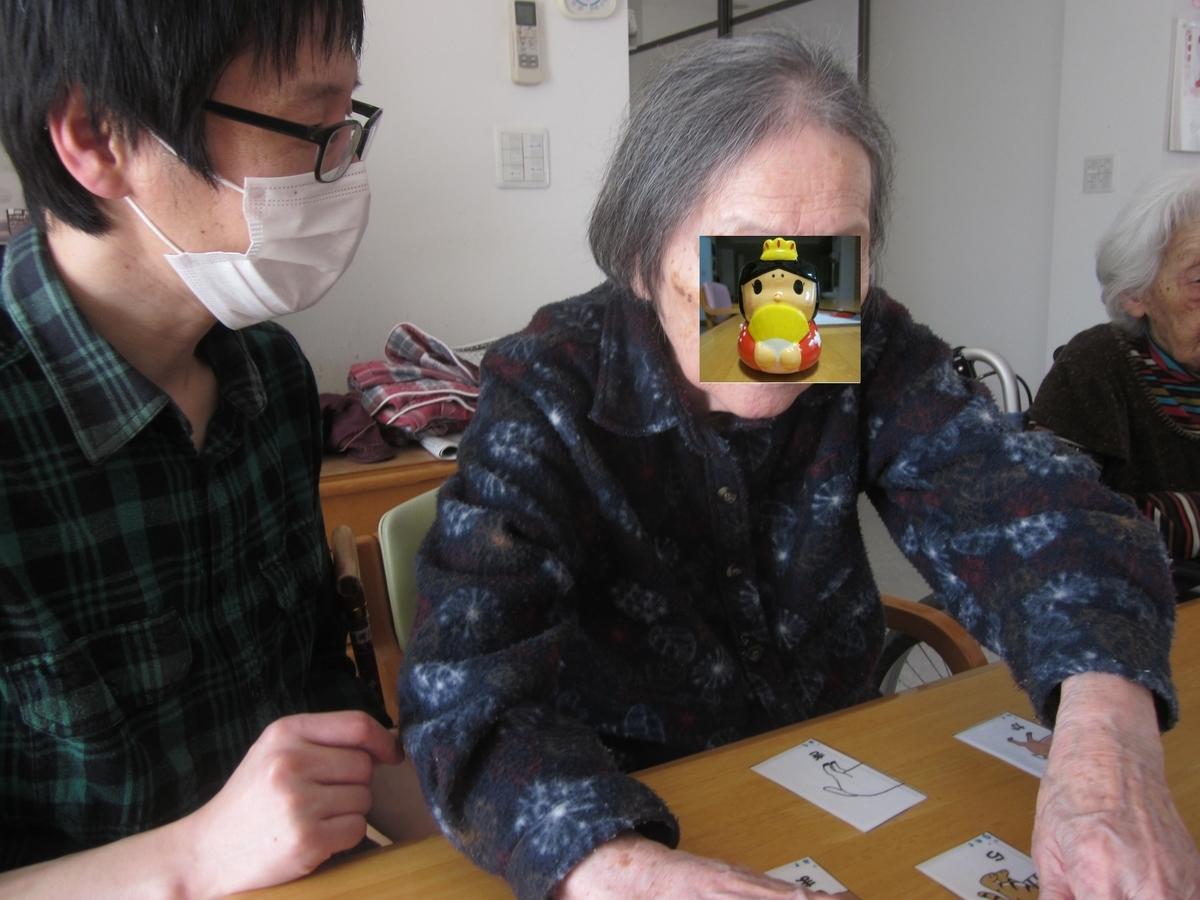 f:id:tender-tubamesawahigashi:20200503032035j:plain