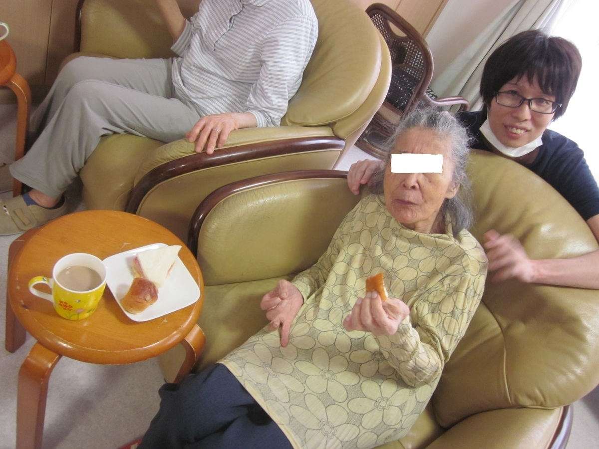 f:id:tender-tubamesawahigashi:20200623113229j:plain
