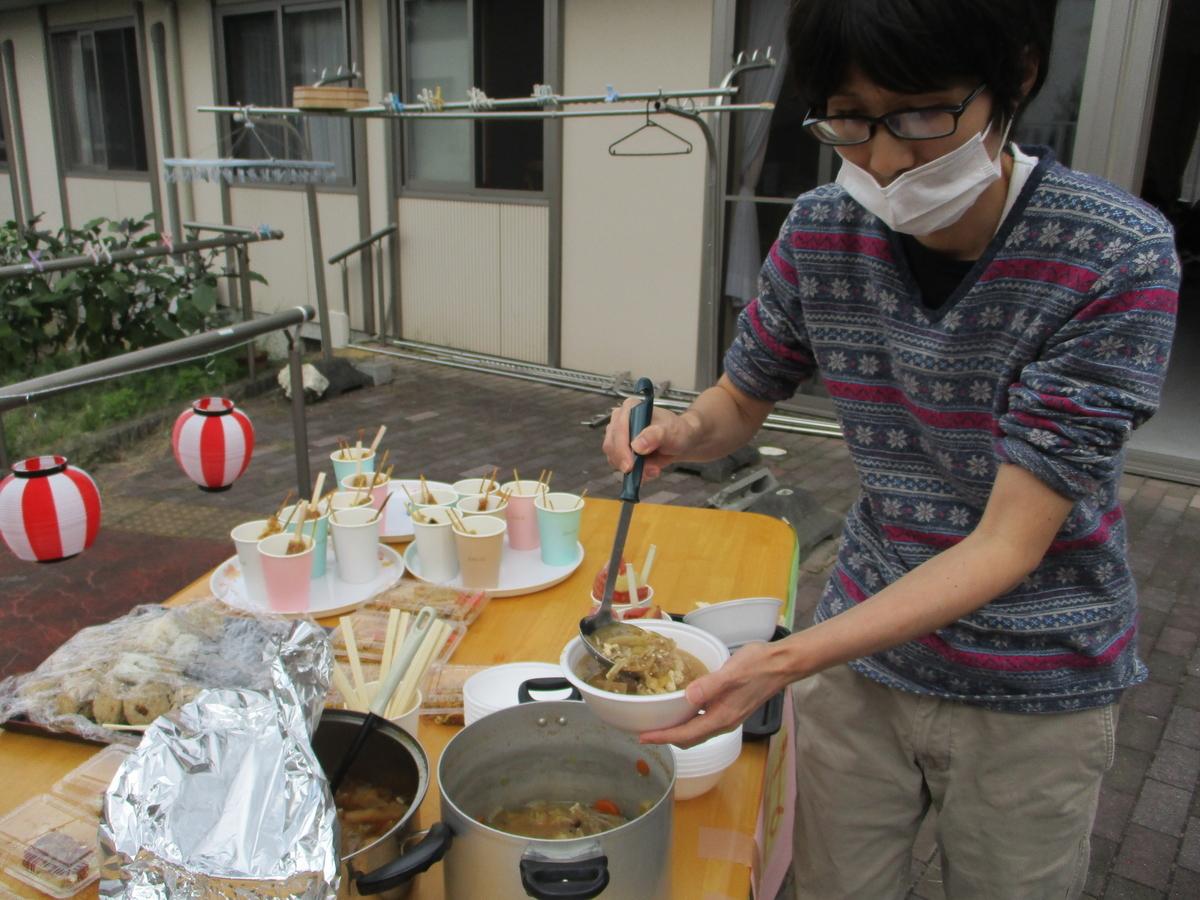 f:id:tender-tubamesawahigashi:20201025035303j:plain