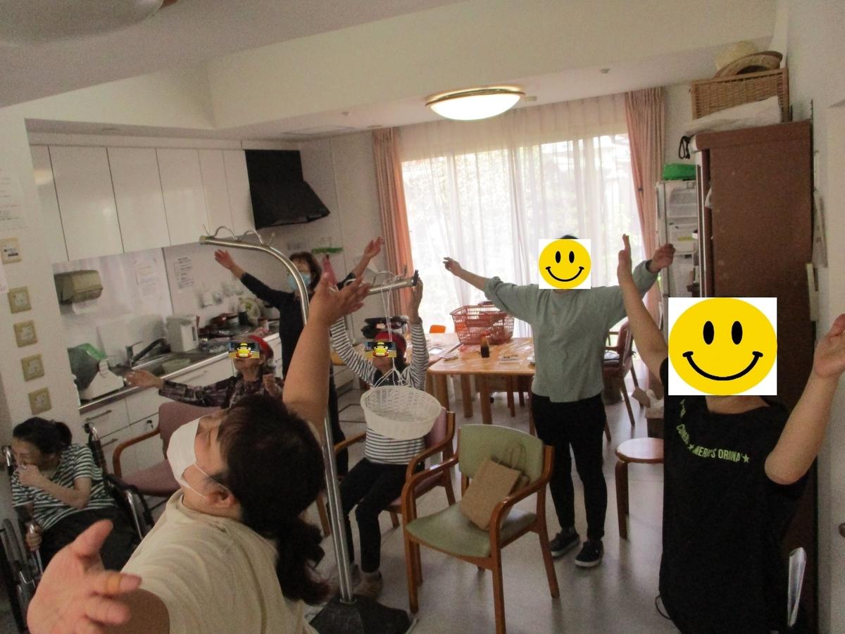 f:id:tender-tubamesawahigashi:20201025102148j:plain