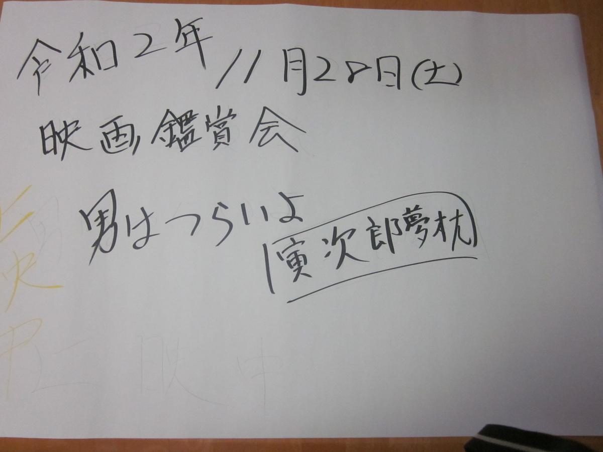 f:id:tender-tubamesawahigashi:20201211225942j:plain