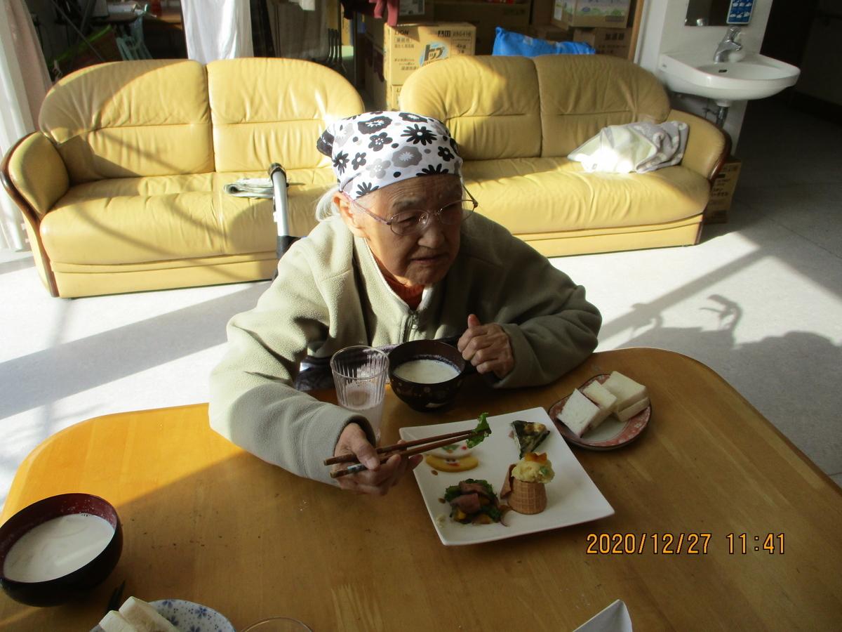 f:id:tender-tubamesawahigashi:20201228005147j:plain