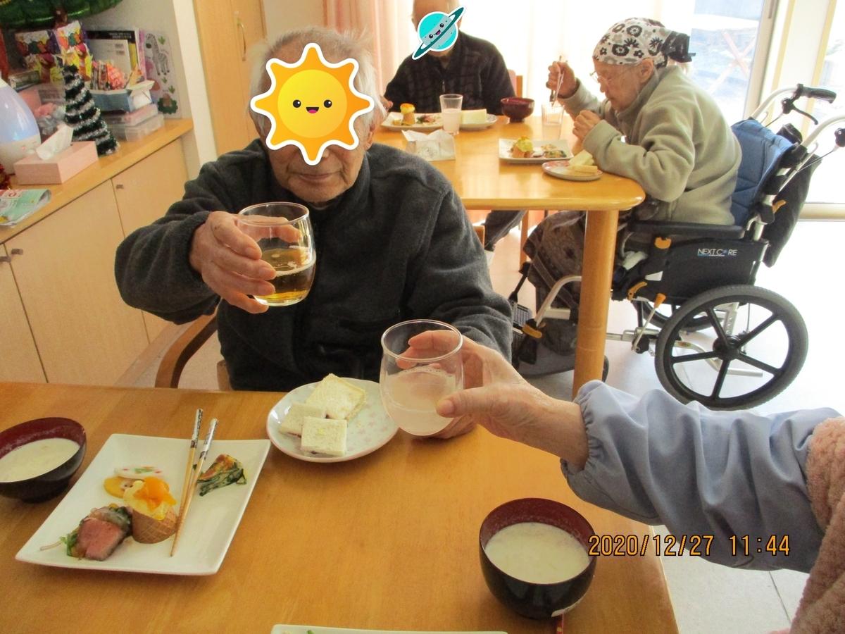 f:id:tender-tubamesawahigashi:20201228010124j:plain