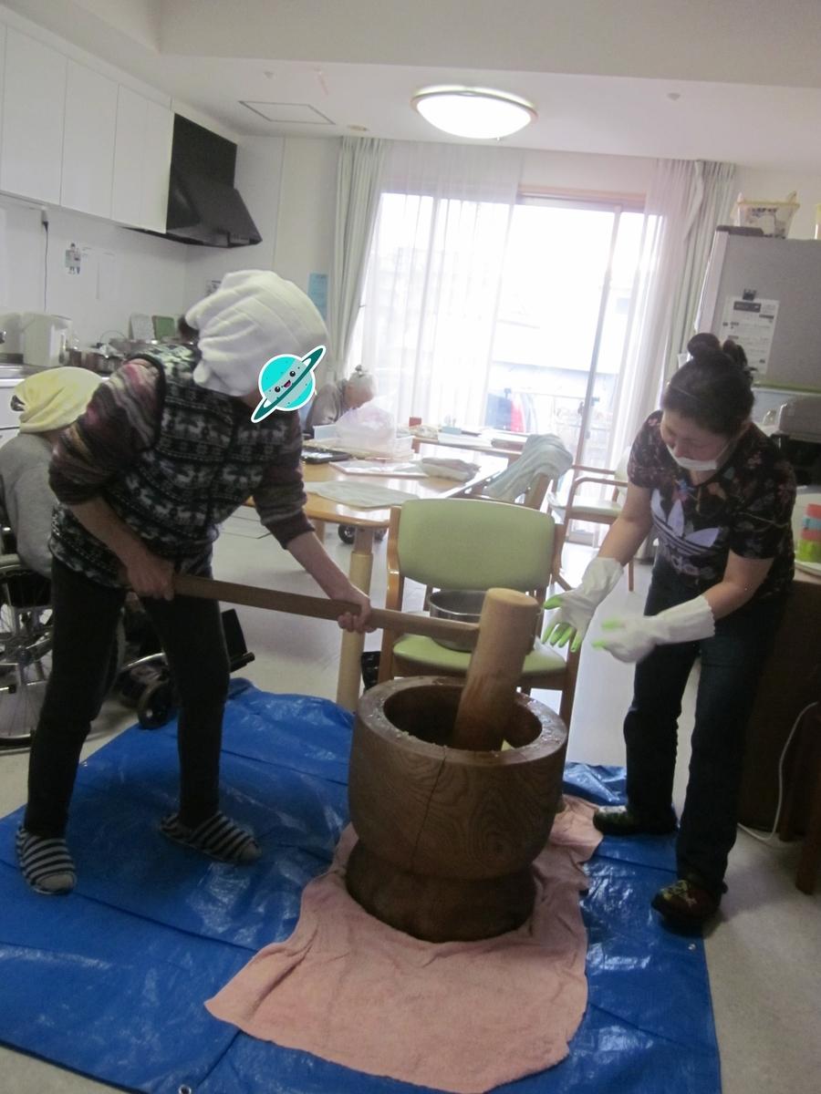 f:id:tender-tubamesawahigashi:20210103031057j:plain
