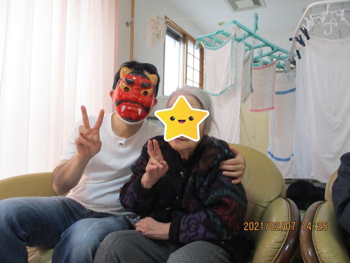 f:id:tender-tubamesawahigashi:20210220113243j:plain