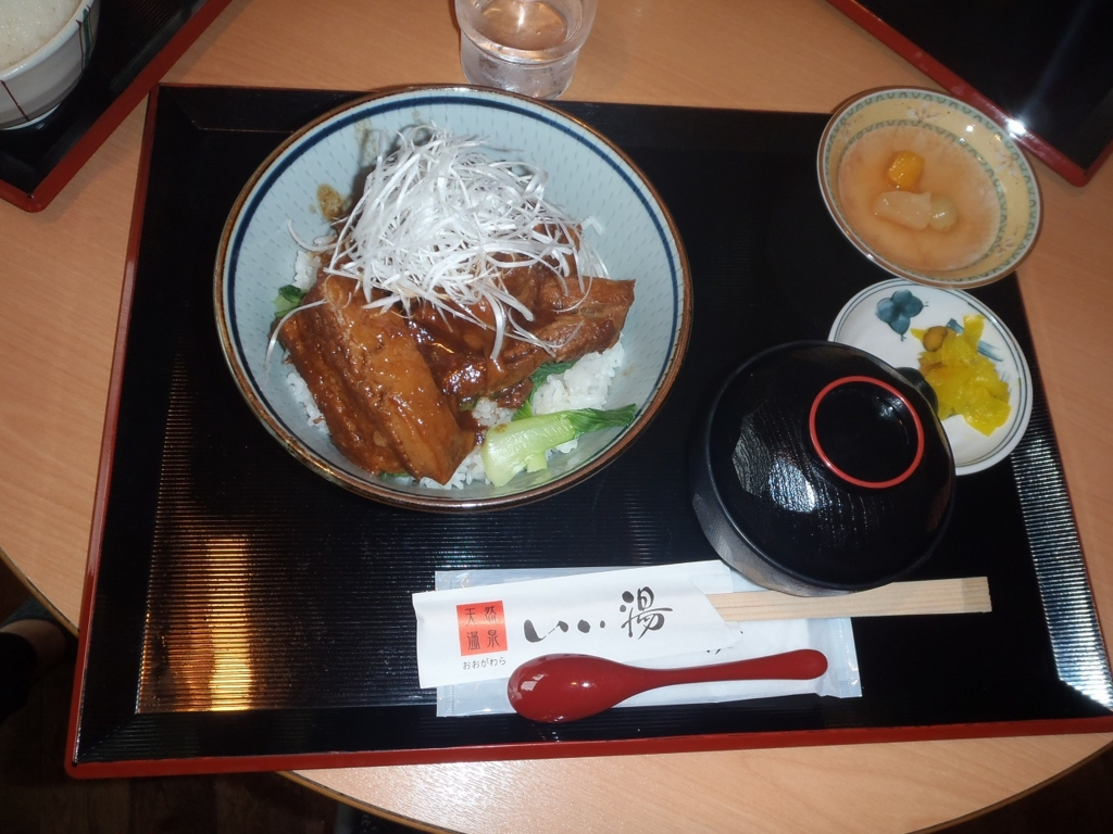f:id:tender-yakata:20160727221749j:plain