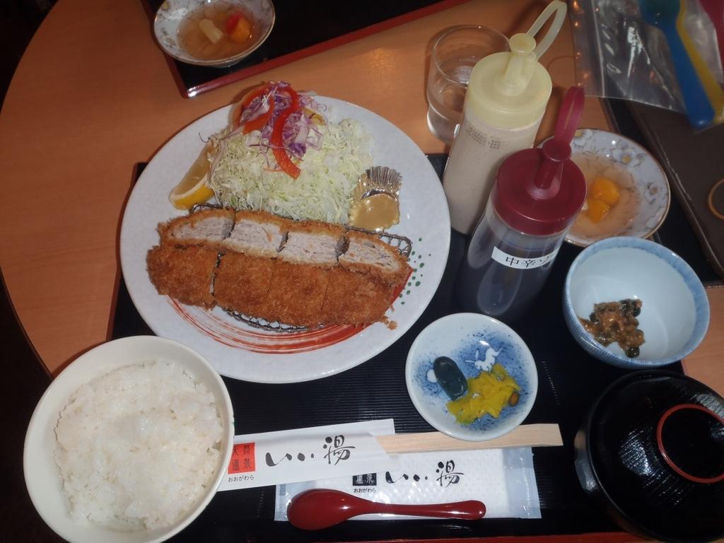f:id:tender-yakata:20160727221806j:plain