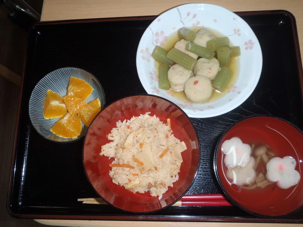 f:id:tender-yakata:20170415143845j:plain
