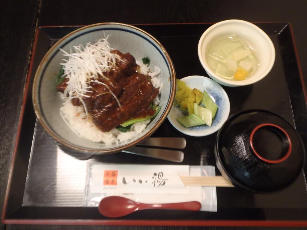 f:id:tender-yakata:20170609225503j:plain