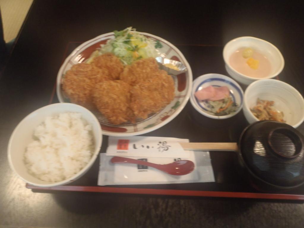 f:id:tender-yakata:20170620185449j:plain