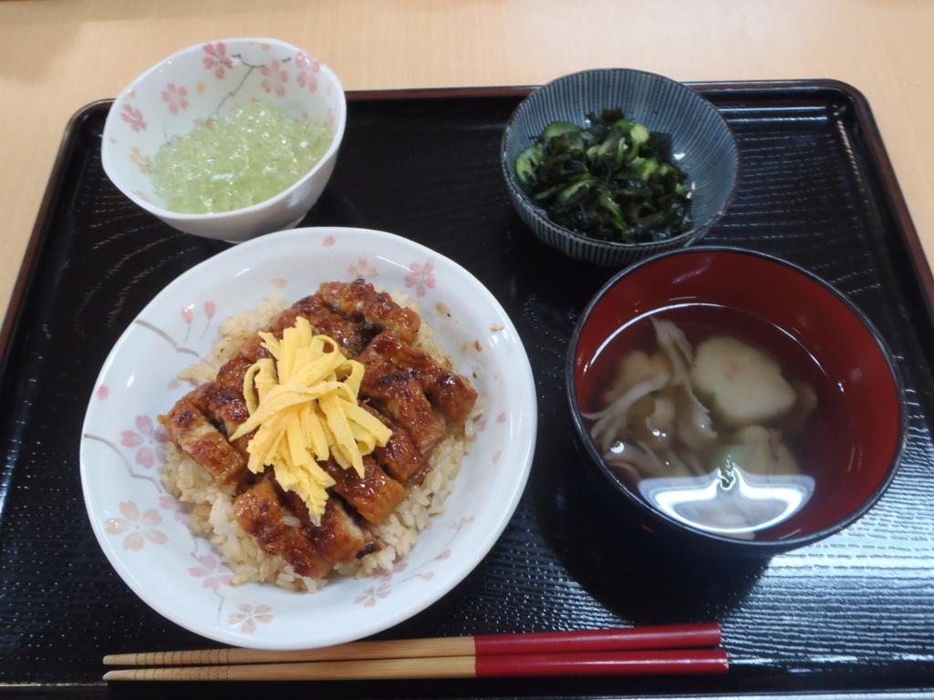 f:id:tender-yakata:20170726070747j:plain