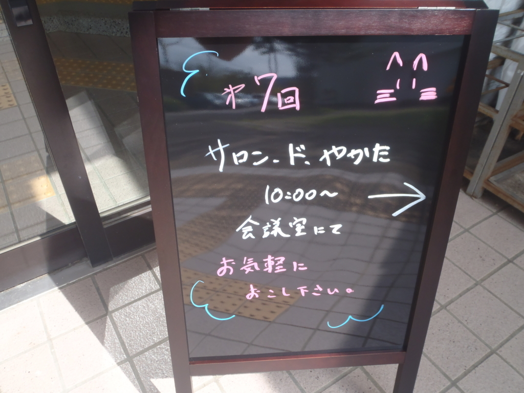 f:id:tender-yakata:20170923075641j:plain