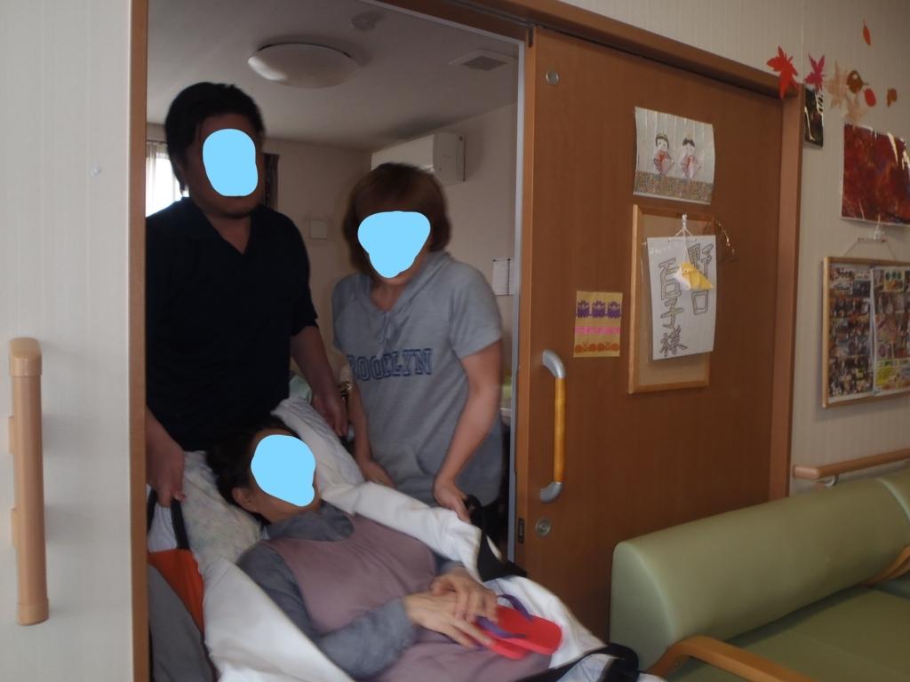 f:id:tender-yakata:20171220214424j:plain