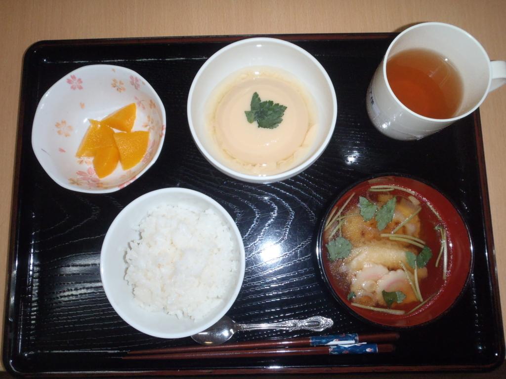 f:id:tender-yakata:20180105185744j:plain