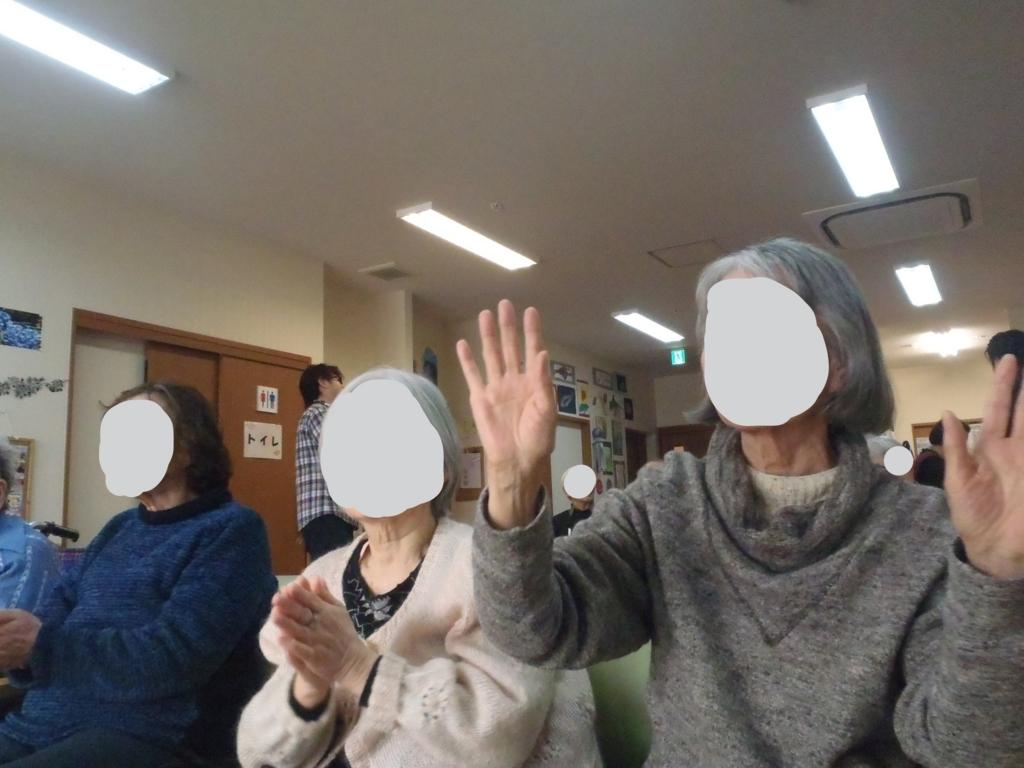 f:id:tender-yakata:20180120114533j:plain