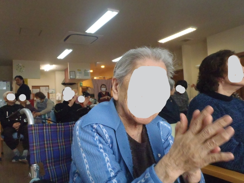 f:id:tender-yakata:20180120114905j:plain