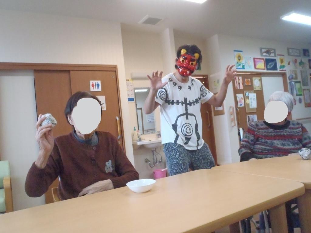 f:id:tender-yakata:20180204213050j:plain