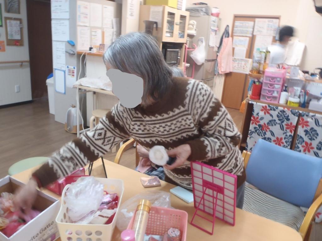 f:id:tender-yakata:20180310203107j:plain