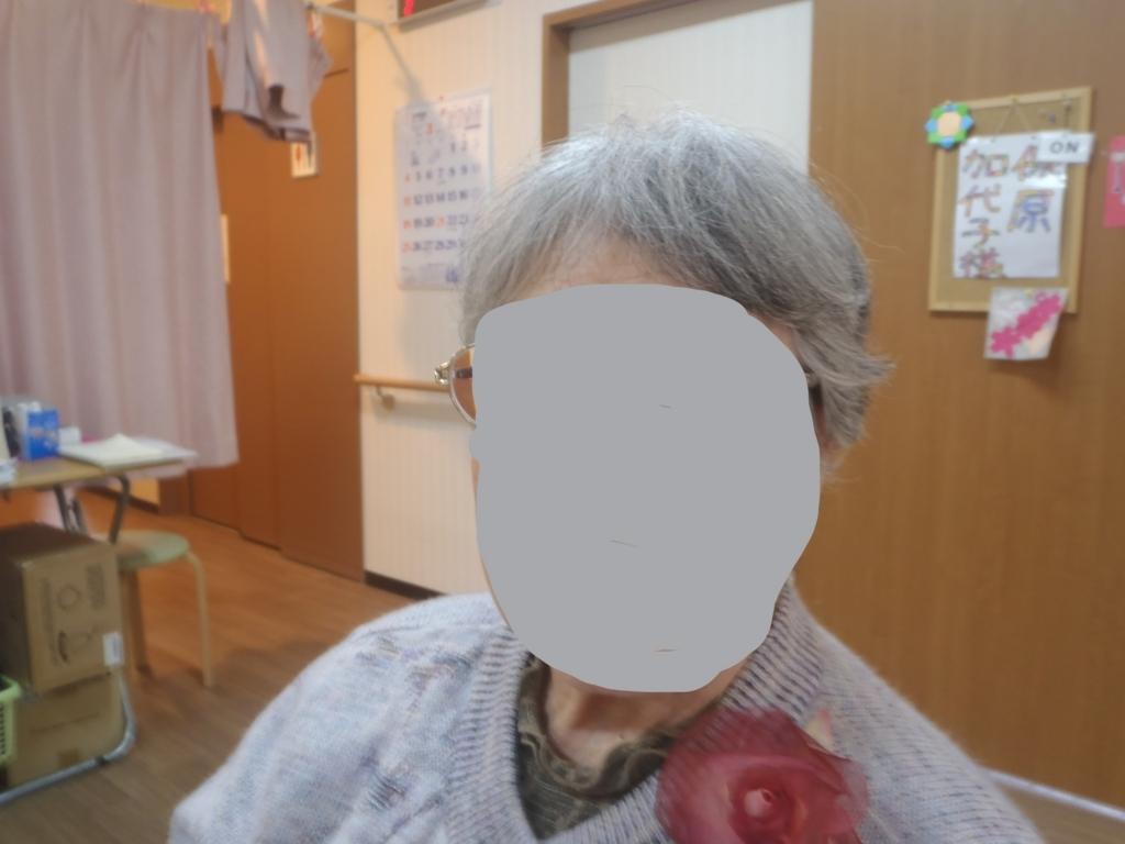 f:id:tender-yakata:20180310203408j:plain