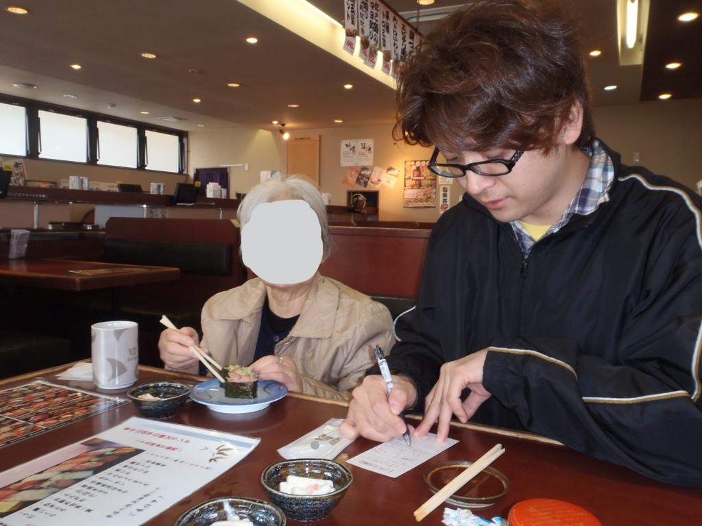 f:id:tender-yakata:20180324163749j:plain