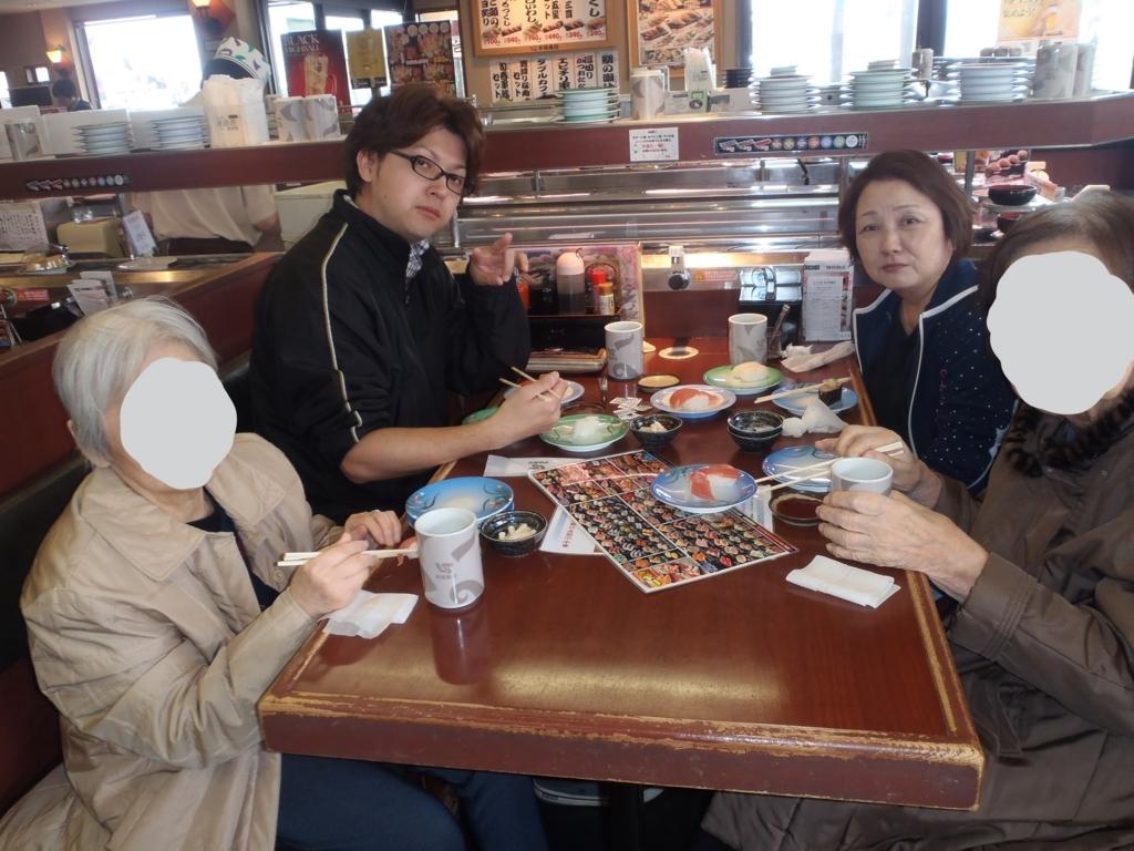 f:id:tender-yakata:20180324164024j:plain