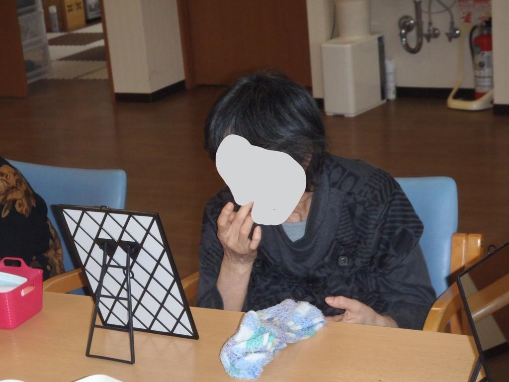 f:id:tender-yakata:20180414202155j:plain