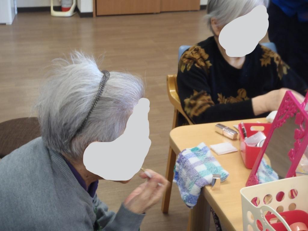 f:id:tender-yakata:20180414202515j:plain