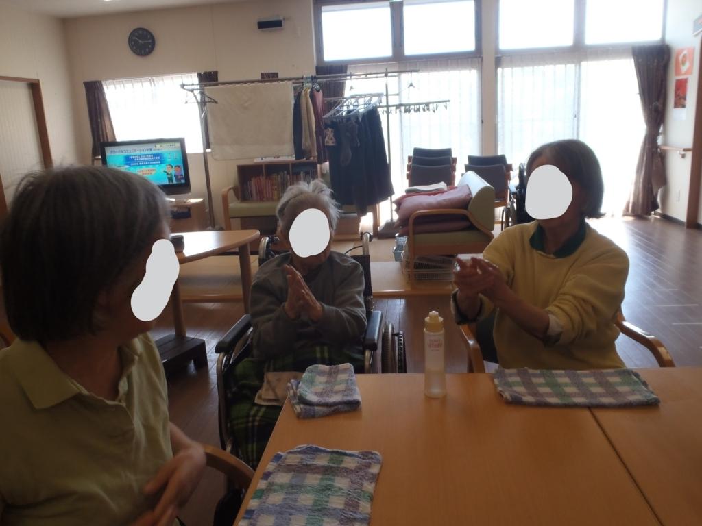 f:id:tender-yakata:20180513065317j:plain