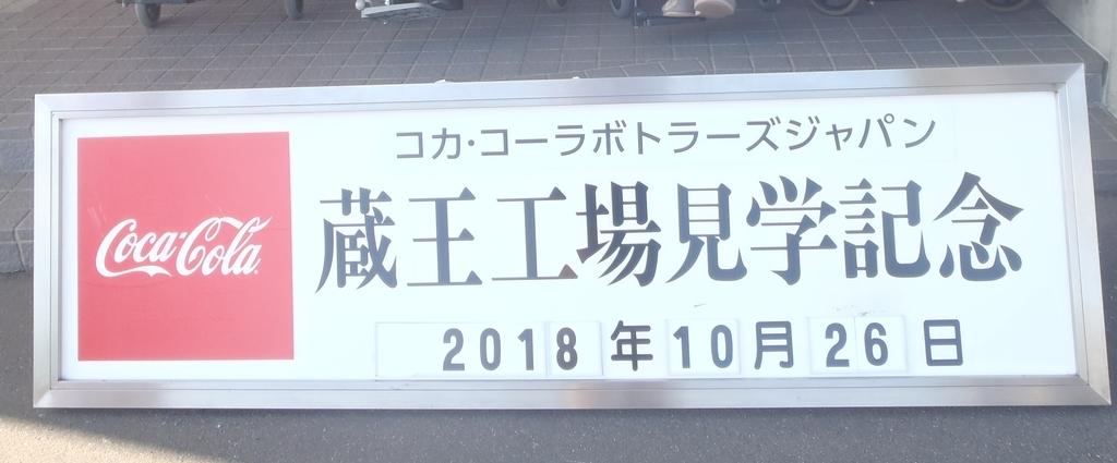 f:id:tender-yakata:20181028230851j:plain