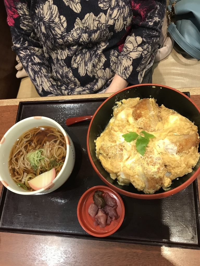f:id:tender-yakata:20181218164917j:plain