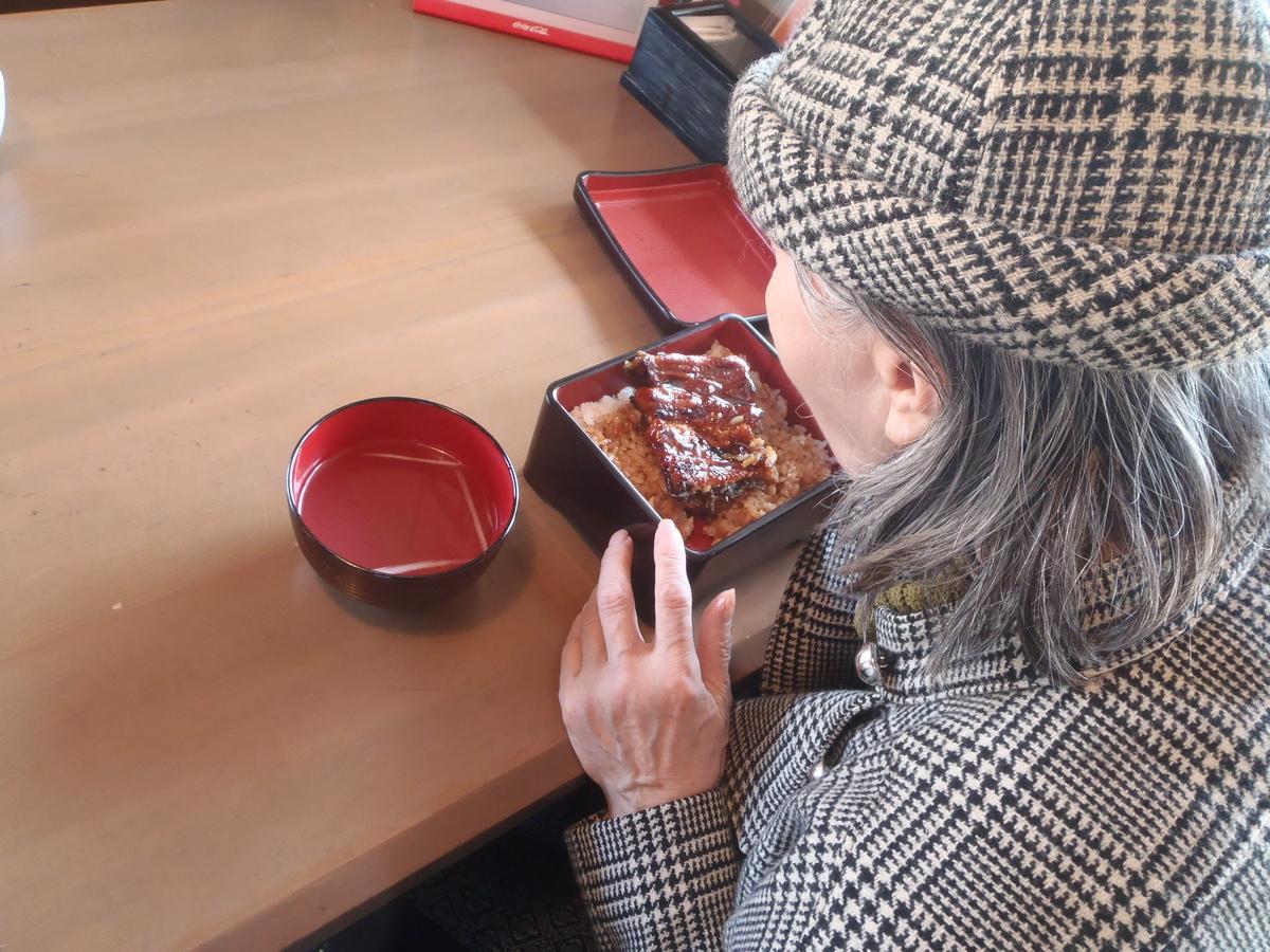 f:id:tender-yakata:20190419213359j:plain