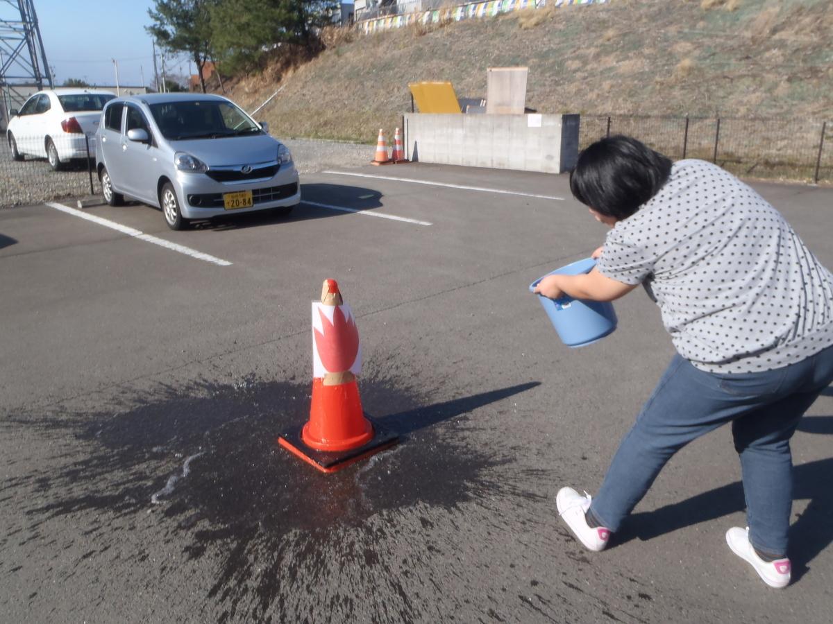 f:id:tender-yakata:20190419225538j:plain