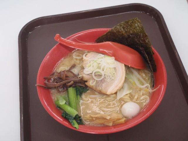 f:id:tender-yakata:20190616211726j:image