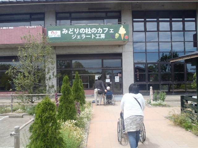 f:id:tender-yakata:20190616212234j:image