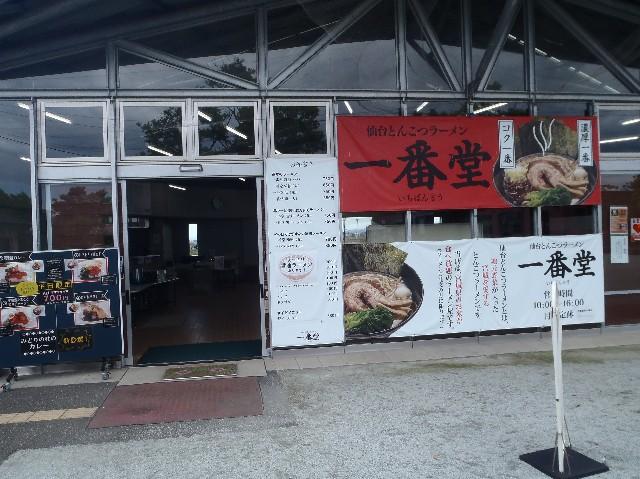 f:id:tender-yakata:20190616212256j:image