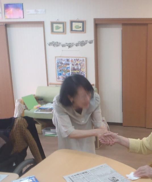 f:id:tender-yakata:20190618212043j:image