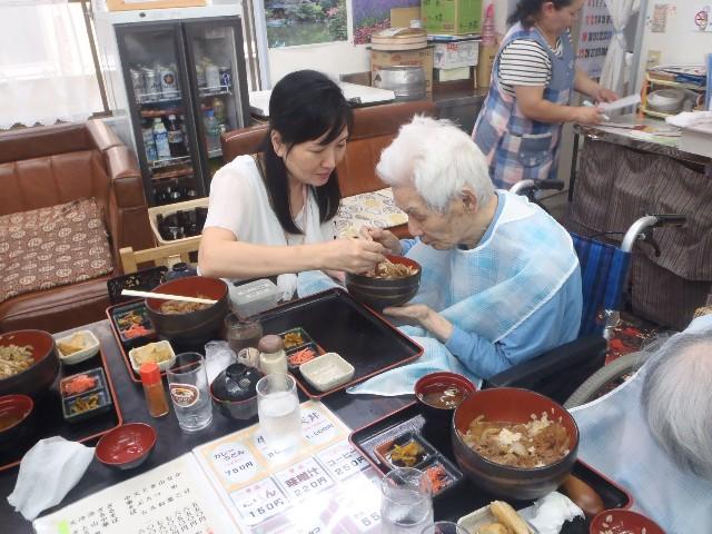 f:id:tender-yakata:20190903145354j:image