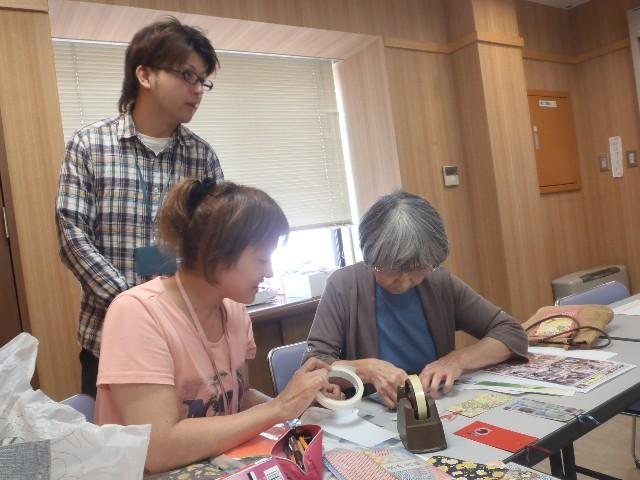 f:id:tender-yakata:20190923213042j:image