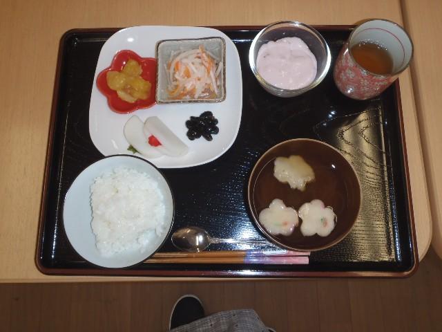 f:id:tender-yakata:20200118154617j:image
