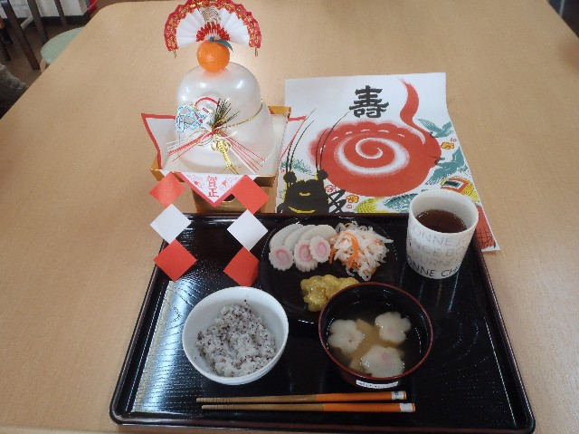 f:id:tender-yakata:20200118154643j:image