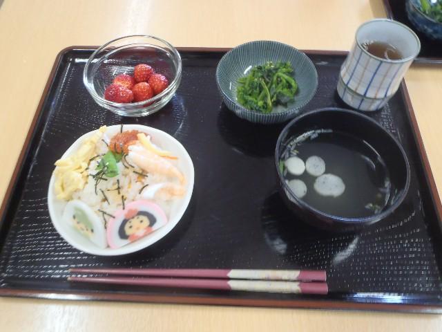 f:id:tender-yakata:20200317202414j:image