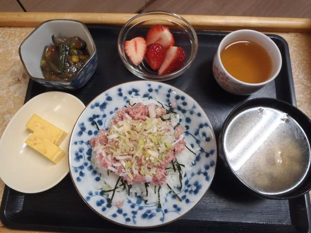 f:id:tender-yakata:20200516171525j:image
