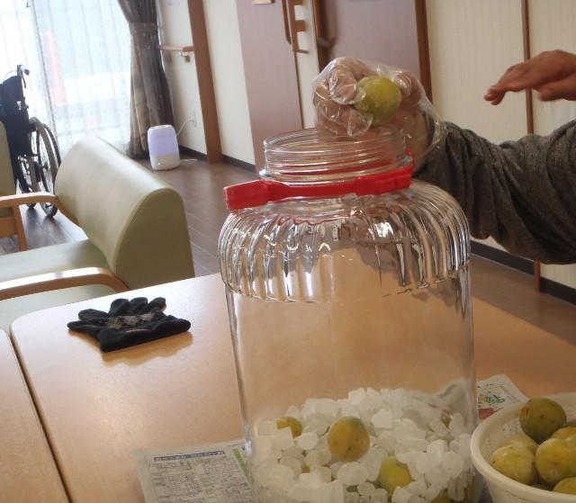 f:id:tender-yakata:20200714205359j:image